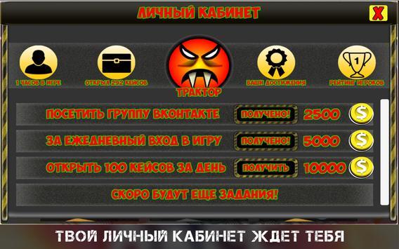Симулятор открытия кейсов с разными вещами и CS GO скриншот 5