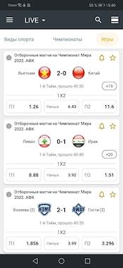MelBet скриншот 5