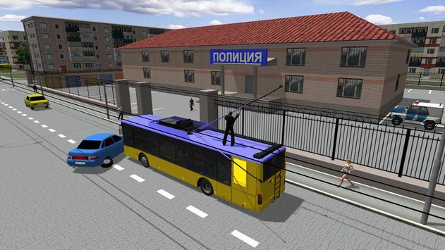 Симулятор троллейбуса 3D 2018 скриншот 2