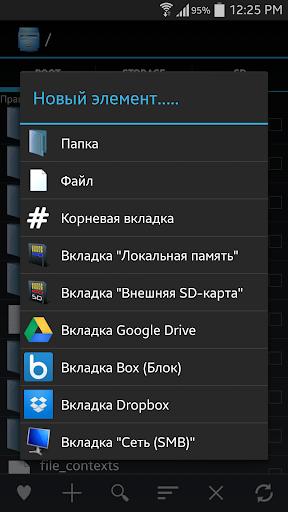 Explorer скриншот 3