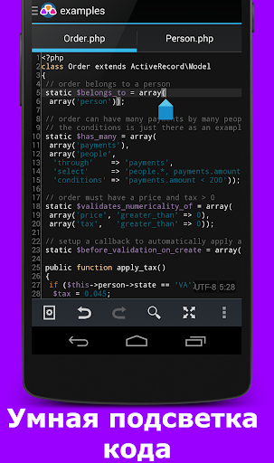 AWD - PHP/HTML/CSS/JS IDE скриншот 1