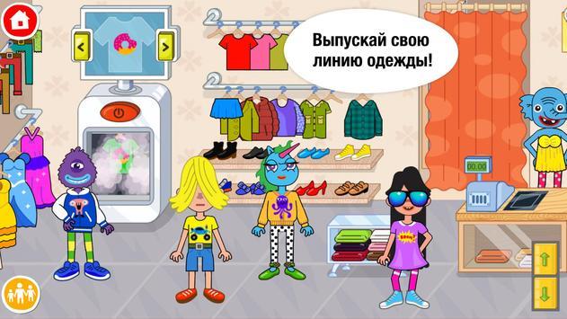 Pepi Super Stores скриншот 1