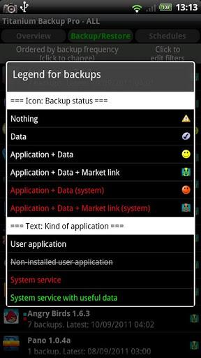 Titanium Backup скриншот 3