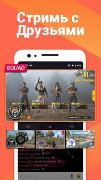 Omlet Arcade скриншот 3