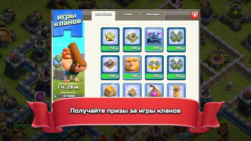 Clash of Clans скриншот 3