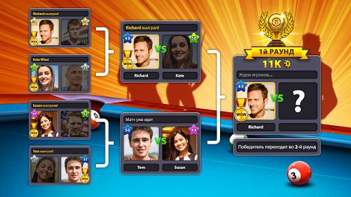 8 Ball Pool скриншот 3