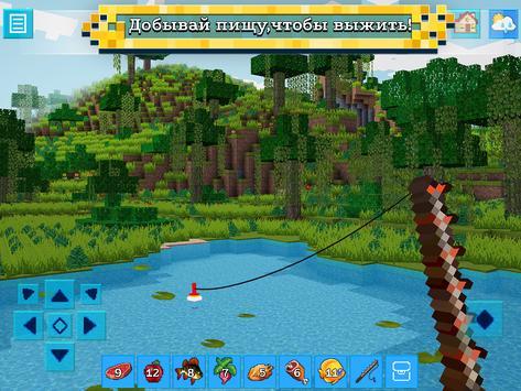 RealmCraft 3D скриншот 3