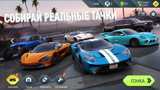 Rebel Racing скриншот 4
