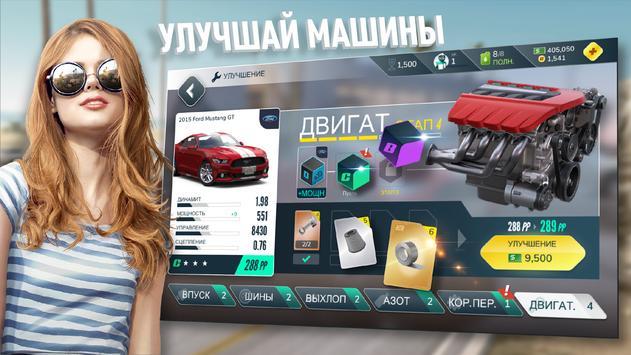 Rebel Racing скриншот 5