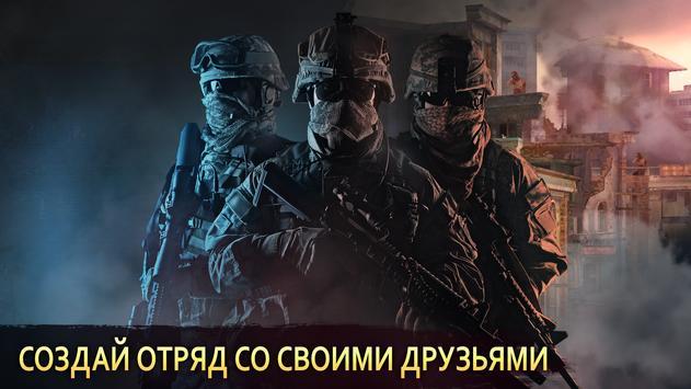 Снайпер Арена: 3Д скриншот 1