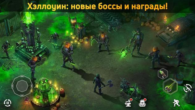 Dawn of Zombies: Survival скриншот 1