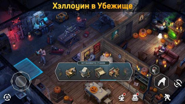 Dawn of Zombies: Survival скриншот 2