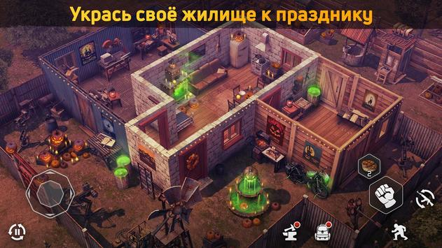 Dawn of Zombies: Survival скриншот 3