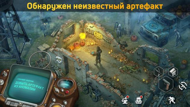 Dawn of Zombies: Survival скриншот 4