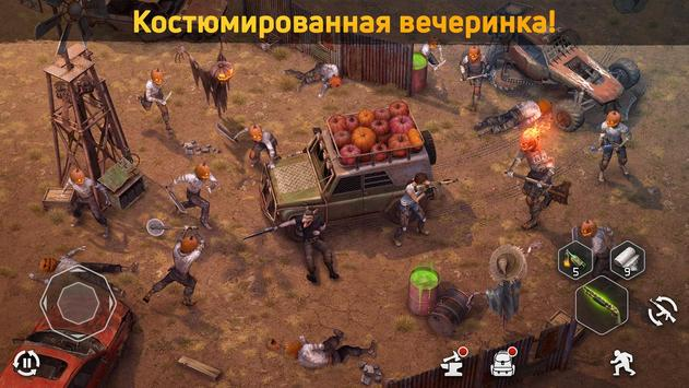 Dawn of Zombies: Survival скриншот 5