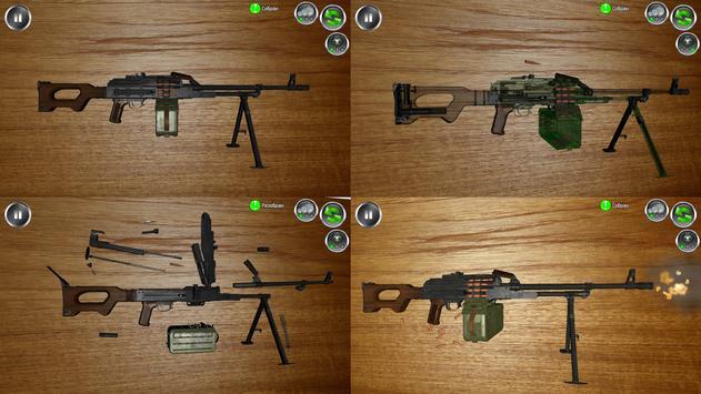 Разборка оружия скриншот 2