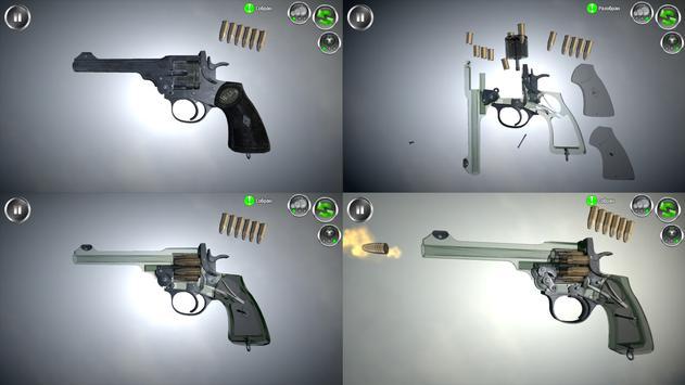 Разборка оружия скриншот 3