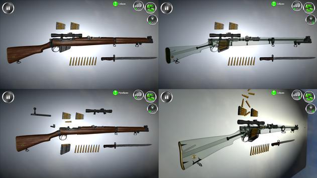 Разборка оружия скриншот 4