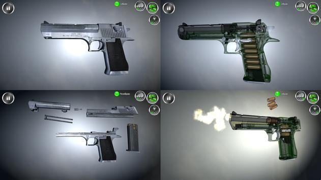 Разборка оружия скриншот 5