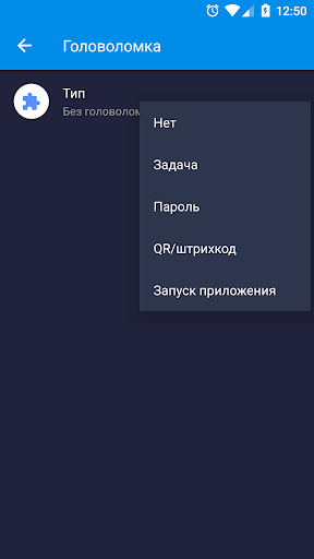Будильник, секундомер и таймер (бесплатно) скриншот 3