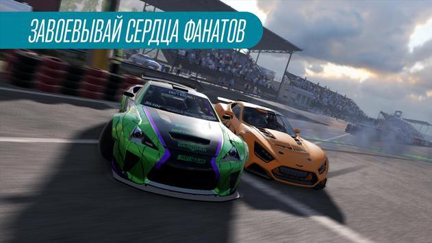CarX Drift Racing 2 скриншот 1