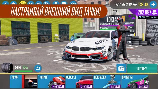 CarX Drift Racing 2 скриншот 2
