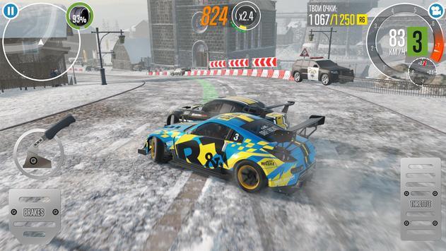CarX Drift Racing 2 скриншот 3