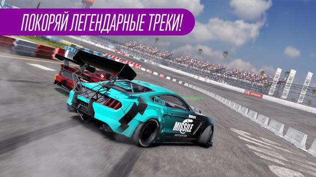 CarX Drift Racing 2 скриншот 4