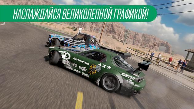 CarX Drift Racing 2 скриншот 5