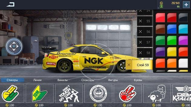 Drag Racing: Уличные гонки скриншот 2