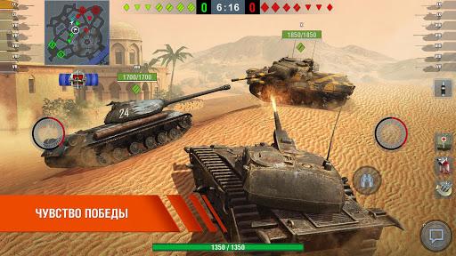 World of Tanks Blitz скриншот 2