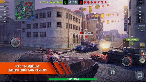 World of Tanks Blitz скриншот 4