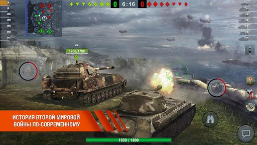 World of Tanks Blitz скриншот 5