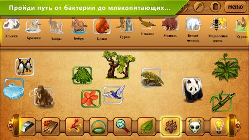Алхимия Классик HD скриншот 2