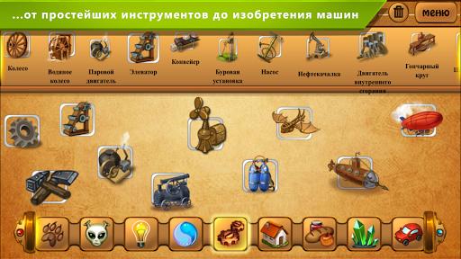Алхимия Классик HD скриншот 3