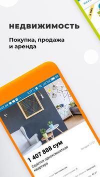 OLX - Объявления Узбекистана скриншот 4