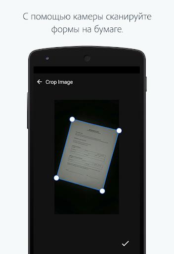 Adobe Fill & Sign скриншот 2