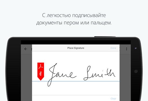 Adobe Fill & Sign скриншот 4