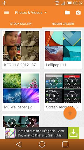 Gallery Plus скрыть фотографии скриншот 1