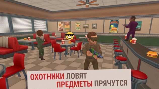 Hide Online скриншот 3