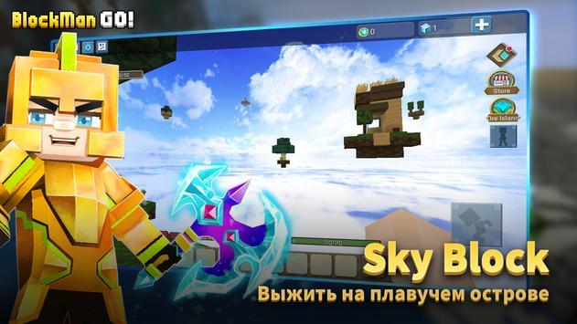 Blockman Go: Blocky Mods скриншот 5