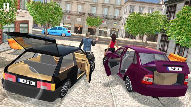 Симулятор Автомобиля скриншот 4