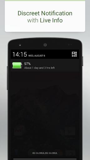 Батарея - Battery скриншот 3