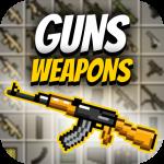 Мод на оружие для MCPE. Weapon and Guns Mod.