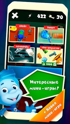 Фиксики: Приключения Нолика скриншот 4