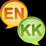Англо-казахский словарь