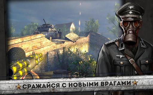 FRONTLINE COMMANDO: NORMANDY скриншот 5