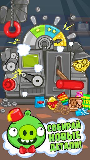 Bad Piggies скриншот 3