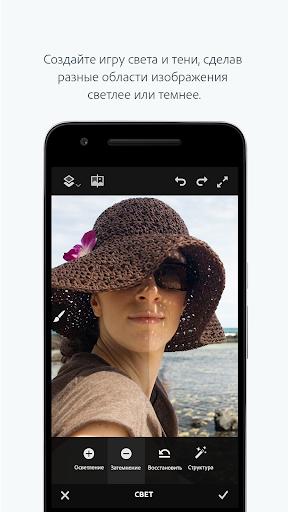 Adobe Photoshop Fix скриншот 3