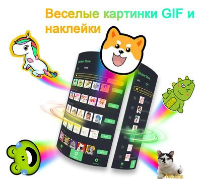 Emoji клавиатура скриншот 3
